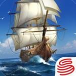 大航海之路-深海战歌